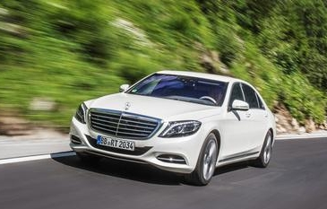 Mercedes S550 (Plug-in)