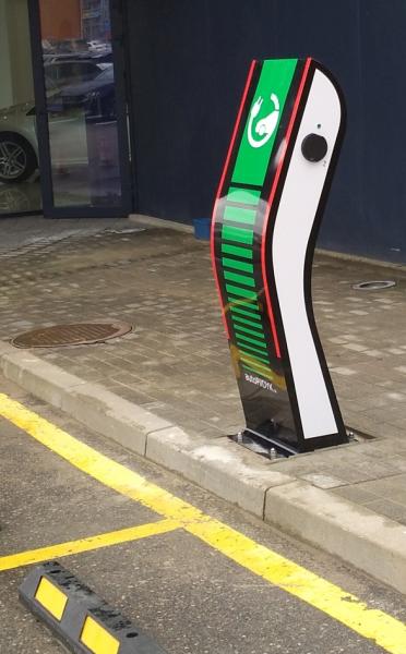 įkrovimo stotelė elektromobilių įkrovimui